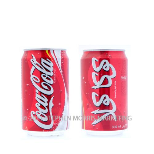 Aluminium Coca-Cola. Product Code Z4-0